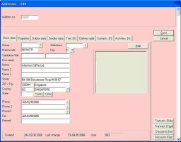 Address Edit - Inventory Control & Materials Management Software